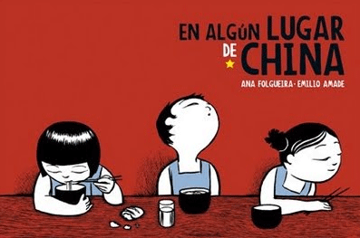 coolwhiz-libros-en-algun-lugar-de-china